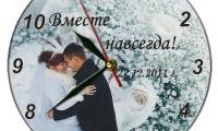 chasy-dlya-svadby2.jpg